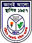 Chittagong Govt Women's College